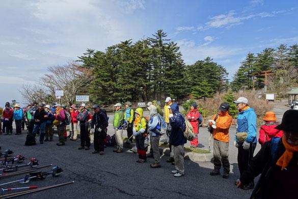 山ボラin石鎚山系     画像をクリックでブログへ