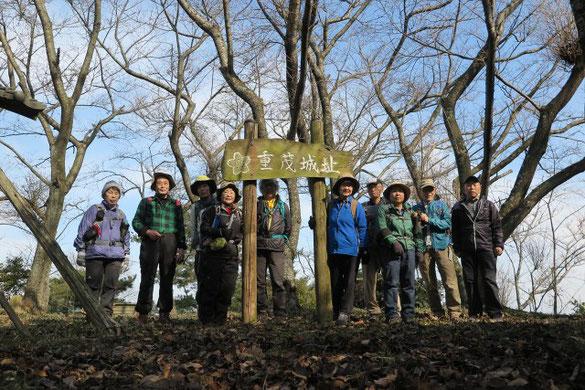 重茂山    画像のクリックでblogへ