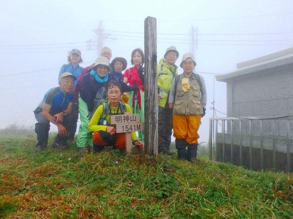 中津明神山   画像をクリックでBLOGへ