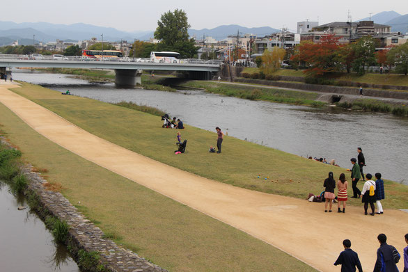 Family Friendly Walks in Kyoto, Japan - Kamo River Walk