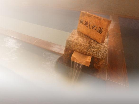 奥飛騨 紅葉 ロープウェイ 北アルプス JR高山駅 飛騨高山 源泉掛け流し ひだまりの湯 日帰り温泉 スーパー銭湯 宿泊施設 健康ランド カラオケ 韓国式リラクゼーション レストラン 車中泊 カラオケ 露天風呂 和食 洋食 中華 足ツボ マッサージ アカスリ エステ ヨガ 宴会 道の駅 格安 休憩 hotel spa takayama hida