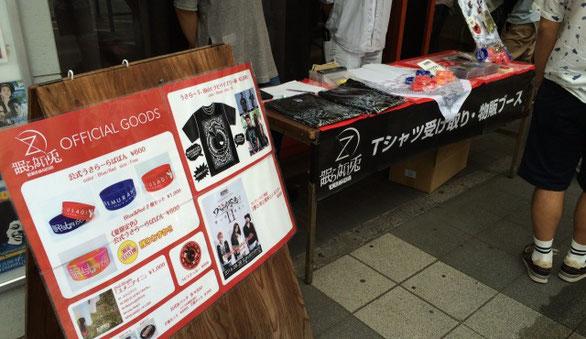千葉県のライブハウス「STARNITE」の前の「眠らない兎」物販コーナー