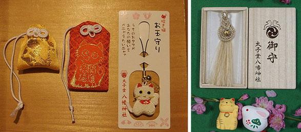 オリジナル守・招き猫と幸せウサギ、浄め守