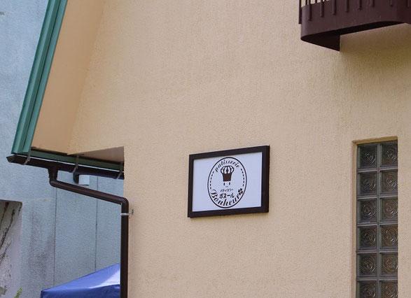 JR側の外壁にも看板。近江今津駅から徒歩圏内の好立地のケーキ屋さんです。