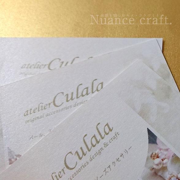 白地余白が美しく光沢を放つ紙を使用