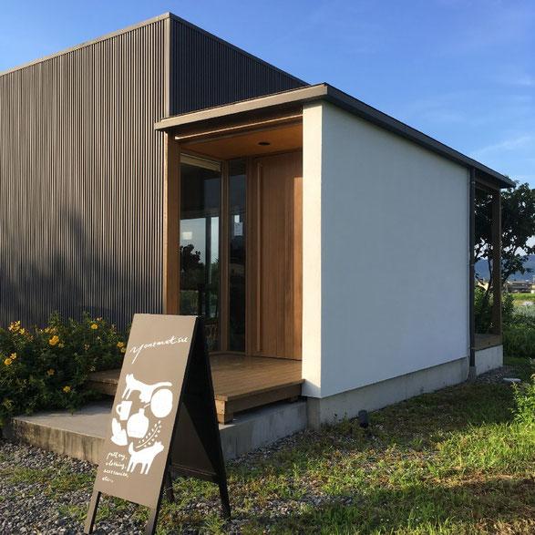 yonematsu 長野県 松本市 建築家 news設計室 丸山和男 雑貨セレクトショップ