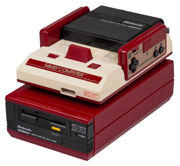 FamiCom Disk System