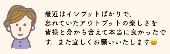 オンラインカラオケ会オンカラ