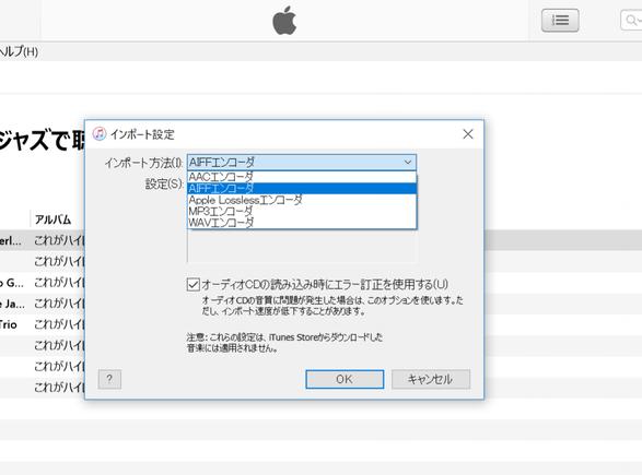 写真(1)インポート設定 画面