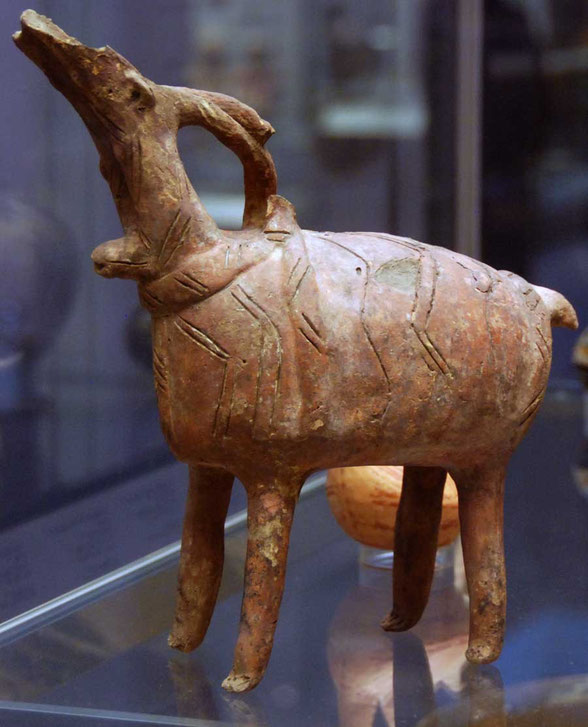 Red polished vessel in the form of an animal,  19th-18th century BC: British Museum