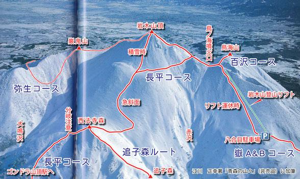 2016.4.6 春スキーコース概略
