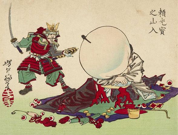 Yoshitoshi Tsukioka, japanischer Holzschnitt, Ukiyo-e, woodcut, japanese art, Raikō (Yorimitsu) enters the Treasure Mountain