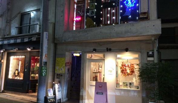 夜の下北沢Back Pageの店舗外観