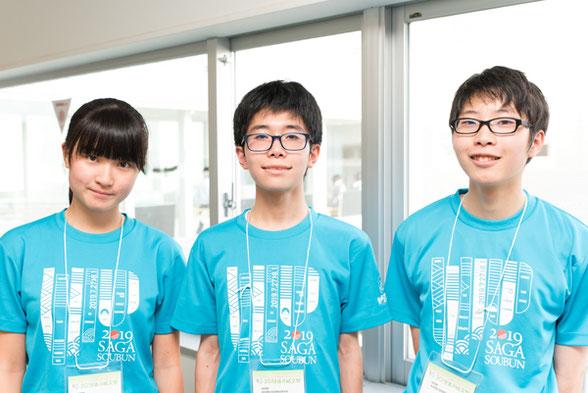 左から 古賀かりんさん(3年)、江口矢起くん(3年)、末廣大雅くん(2年)