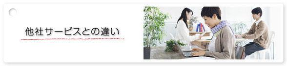 京都バーチャルオフィスが選ばれる理由