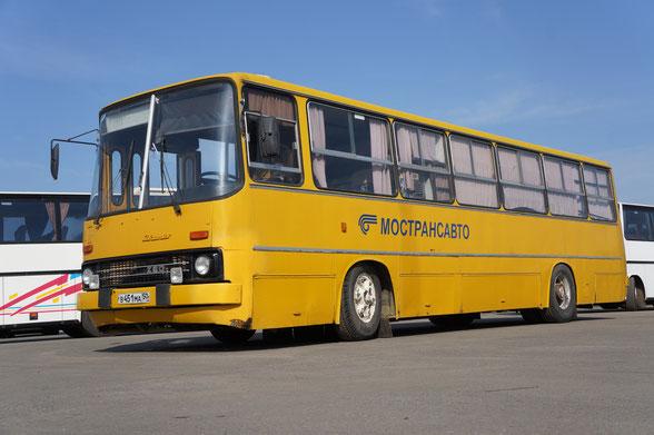 Автобус Ikarus 260.50 переделан в условиях АК1417 (г.Коломна) в грузопассажирский вариант. Коломна. 25.04.2012