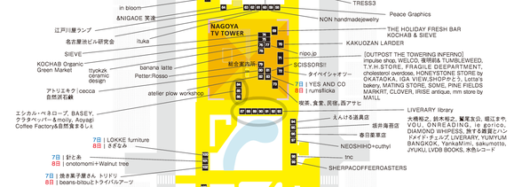 SOCIAL TOWER MARKET 2017 会場案内MAP