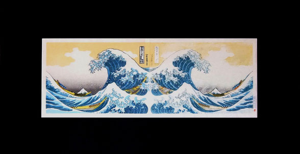 北斎 神奈川沖浪裏 鏡摺り 木版画 Hokusai Great wave off kanagawa