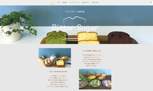 ジンドゥークリエイターのレストランユーザー事例:Bitter Sugar