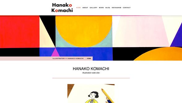 ジンドゥークリエイターのアート・デザイン ユーザー事例:illustrator・HANAKO KOMACHI