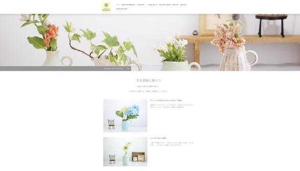 ジンドゥークリエイターのアート・デザインユーザー事例:KOBOFU