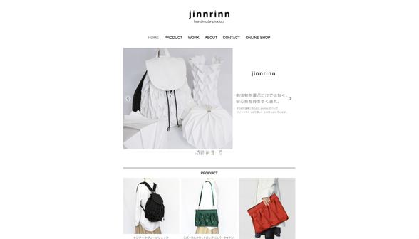 ジンドゥークリエイターのネットショップユーザー事例:jinnrinn