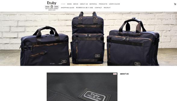 ジンドゥークリエイターのネットショップユーザー事例:Etuby