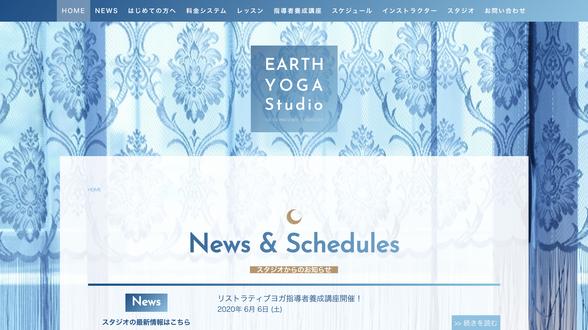 ジンドゥークリエイターのイベントユーザー事例:EARTH YOGA Studio