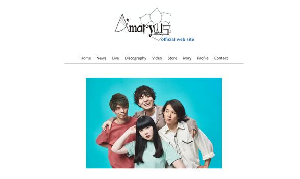 ジンドゥークリエイターのイベントユーザー事例:Amaryllis
