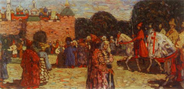 『日曜日(昔のロシア人)』(1904年)