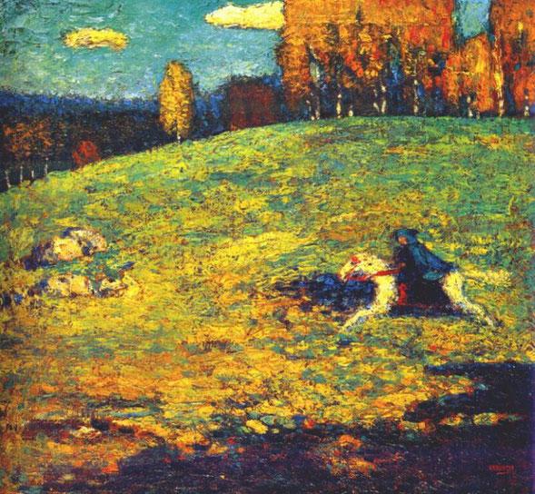 『青騎士』(1903年)