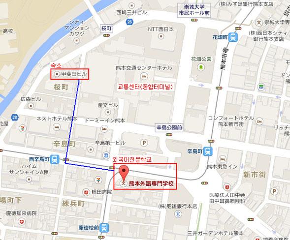 숙소(위클리맨션)에서 교육기관(외국어전문대학)까지는 걸어서 5분 이내입니다. 구마모토 중심에 있습니다.
