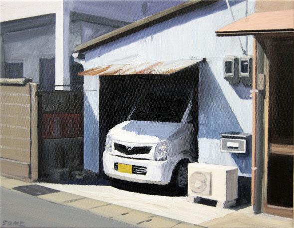 Daisuke Samejima / house / 31.8×41.0cm / oil on canvas / 2010
