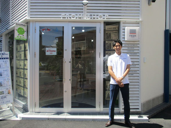 FROM SHOP(フロムショップ)/株式会社FROM(フロム) 営業スタッフ