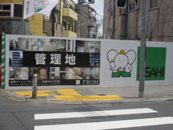 進捗状況☆太子堂3丁目プロジェクト Produced by 株式会社FROM(フロム)