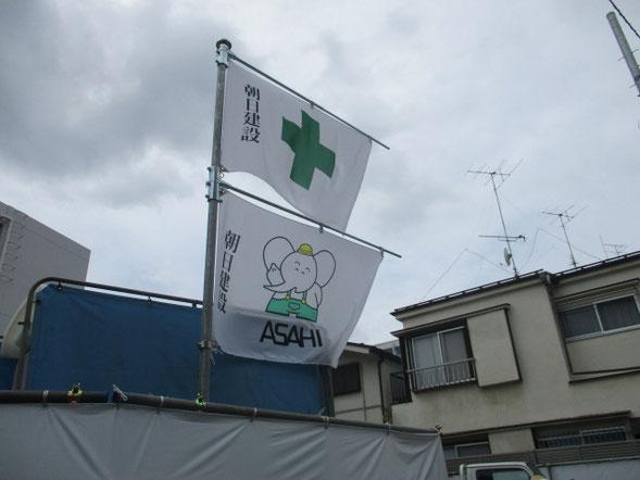 進捗状況☆南大塚プロジェクト Produced by 株式会社FROM(フロム)