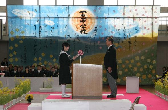 2010/3/8一色中学校卒業式