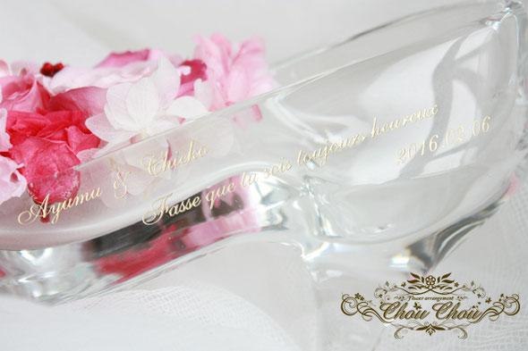 ガラスの靴 プロポーズ ディズニー プリザーブドフラワー