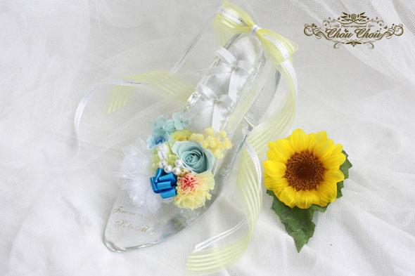 ガラスの靴 プロポーズ 刻印 リングピロー ひまわり