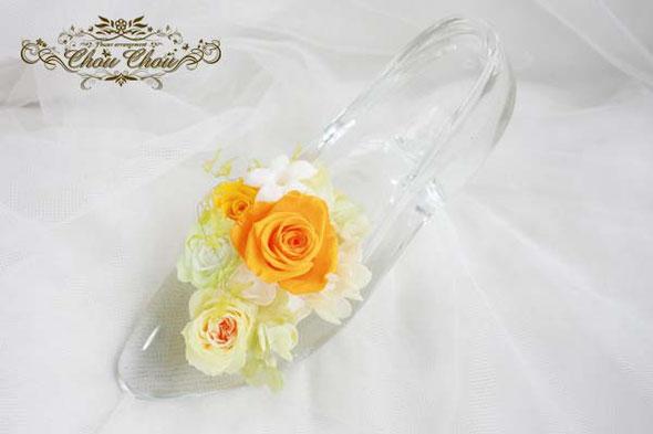 プロポーズ 誕生日 プレゼント ガラスの靴 刻印 フラワーリング リングケース プリザーブドフラワー バラ オーダーフラワー  シュシュ 舞浜花屋
