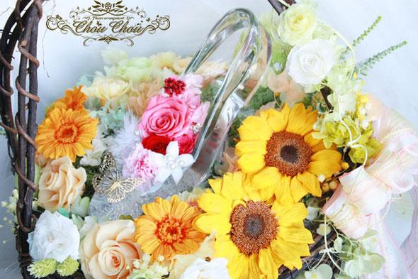 ディズニー プロポーズ ガラスの靴 花カゴ ヒマワリ プリザーブドフラワー シンデレラ