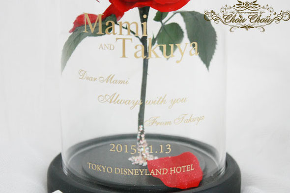 ディズニー プロポーズ 美女と野獣 薔薇 ガラスドーム スワロフスキー プリザーブドフラワー リングピロー ランドホテル