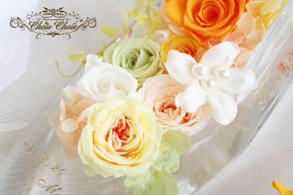 ガラスの靴 ひまわり サプライズプレゼント 結婚式 ウェディング 刻印 オーダーフラワー 花屋