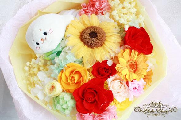 プロポーズ 花束 プリザーブドフラワー 枯れない花 ひまわり しろたん 花屋 オーダーメイド