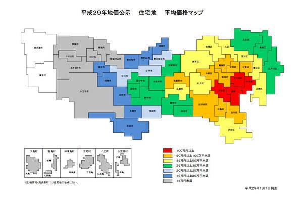 地価公示マップ