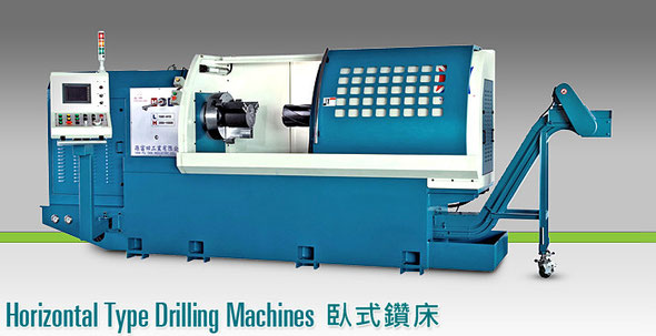 Horizontal Trepan Drilling (Coring) Machine