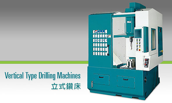 Vertical High Speed (U-Drill) Drilling Machine