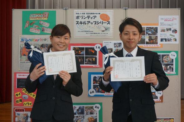 左から 三浦さん、島袋さん