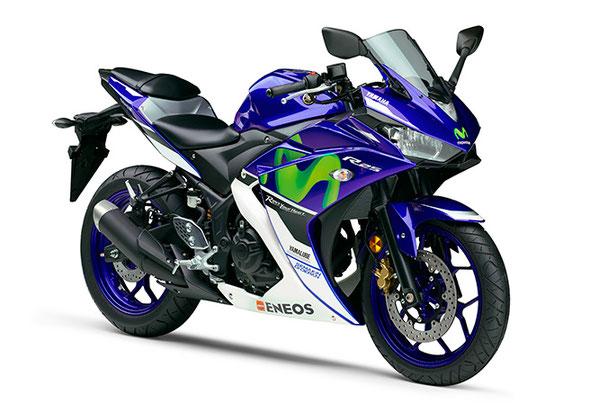 YZF-R25 Movistar Yamaha MotoGP Edition