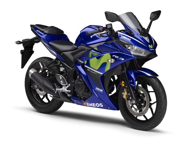 YZF-R3 Movistar Yamaha MotoGP Edition